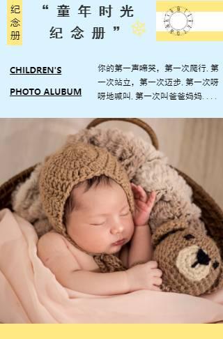 儿童成长记录 清新宝宝成长相册 儿童生日纪念册