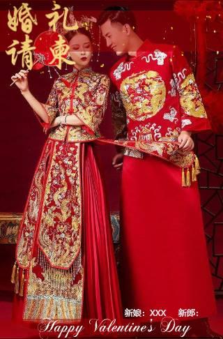 时尚高端中国风婚礼请柬电子请柬邀请函