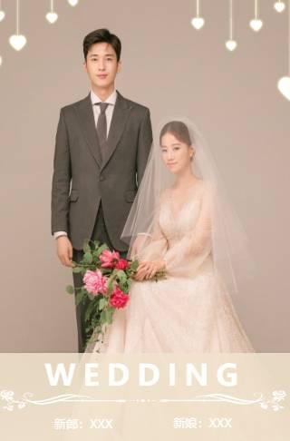 杂志风小清新婚礼请柬电子请柬
