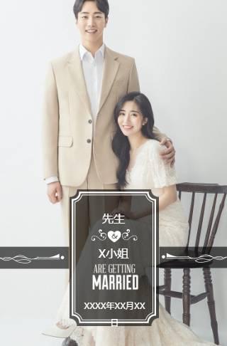 梦幻婚礼婚礼请柬电子请柬邀请函