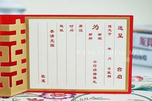 百日祭诗调,日本的明治维新和中国百日维新有何异同