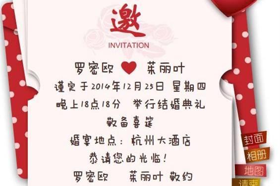 赵丽颖冯绍峰官宣结婚,胡歌官宣结婚