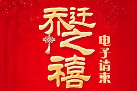 宣传部的工作总结 明年,武汉 彩页宣传单