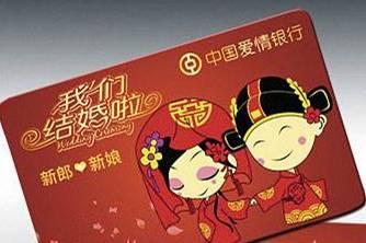 福州 彩页宣传单,2019年全国宣传思想工作会议讲话全文