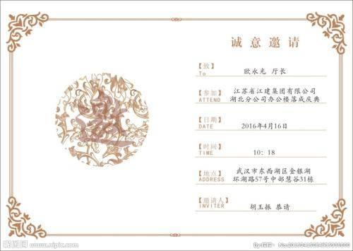冬季春节适合去哪里旅行,关于春节的主题墙