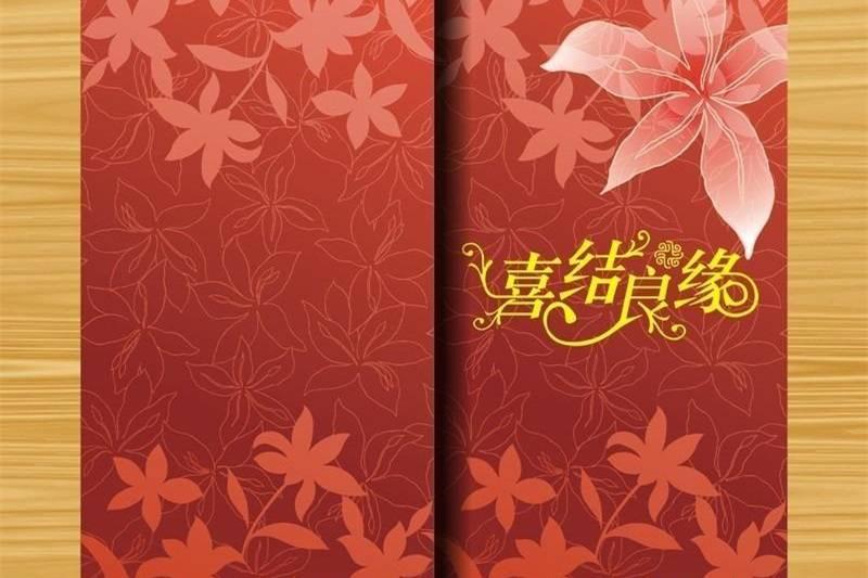 酒店周年庆策划全鸡宴,酒店周年庆策划活动主题怎么写