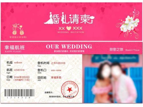 邯郸市65周岁以上享受的待遇,65周岁以上养老金