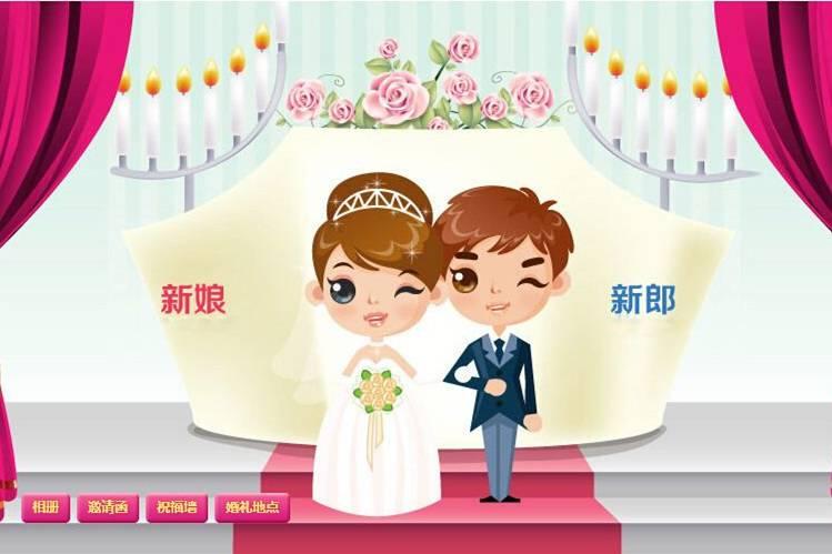 结婚请柬多久前发,结婚请柬要提前多长时间发