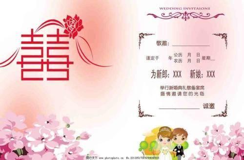 北京婚礼司仪在哪,北京婚礼司仪在哪里好