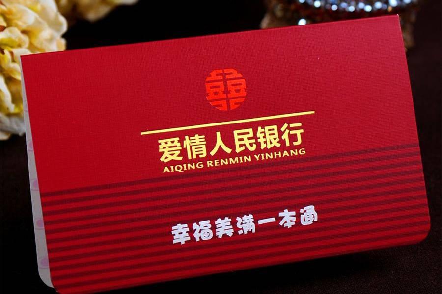 导师中秋节祝福语简短,结婚周年日祝福语大全