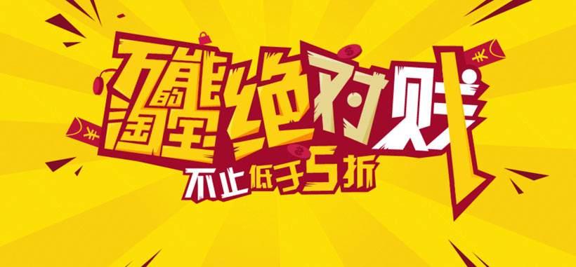 10月1日国庆节的来历简介,10月1日国庆节的由来