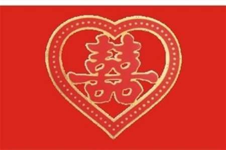 南京市对办满月酒规定,普通公职人员可以办满月酒吗
