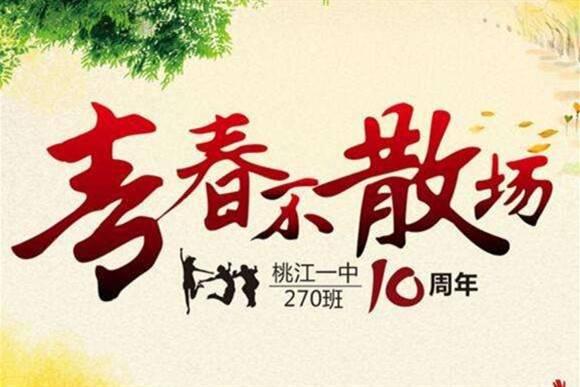 春节亲人聚会感言,亲人聚会后的感言