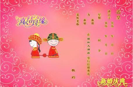 聚会的目的4中文字幕西瓜影院,聚会的目的2中文字幕西瓜影院