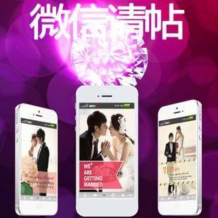 上海市婚纱摄影店排名,上海婚纱摄影店排名